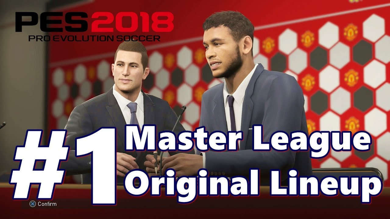 pes 2017 master league guide