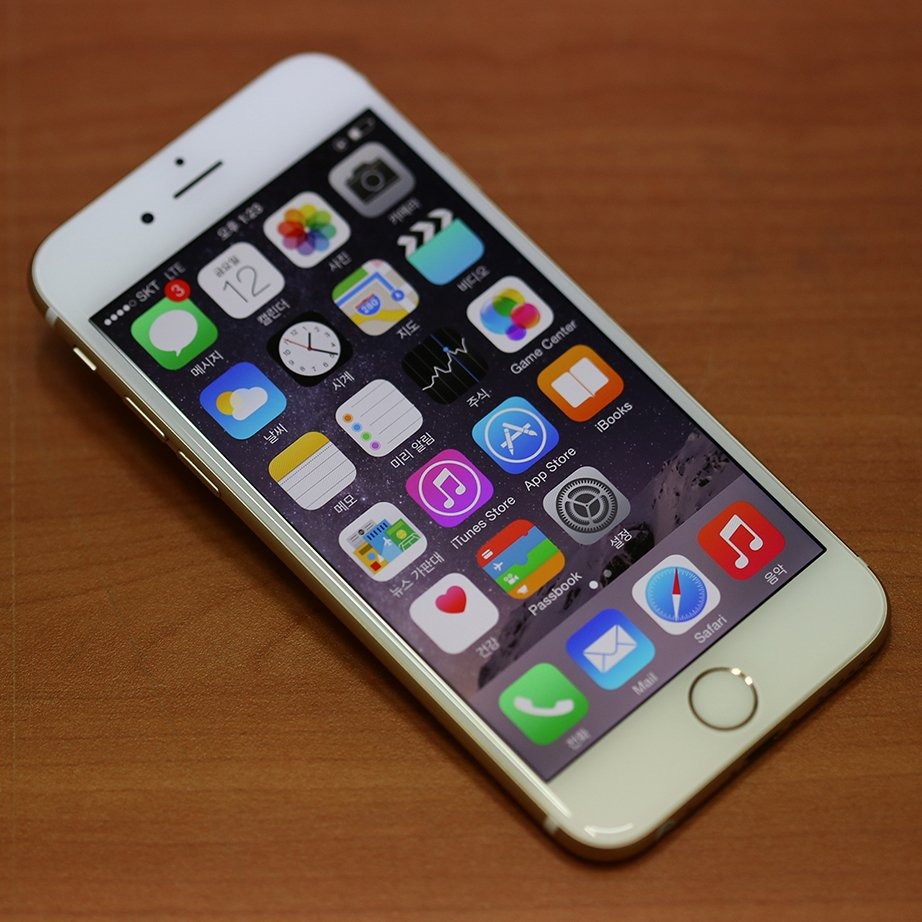 apple.com iphone 5s user guide