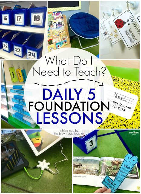 guided reading book bag ideas