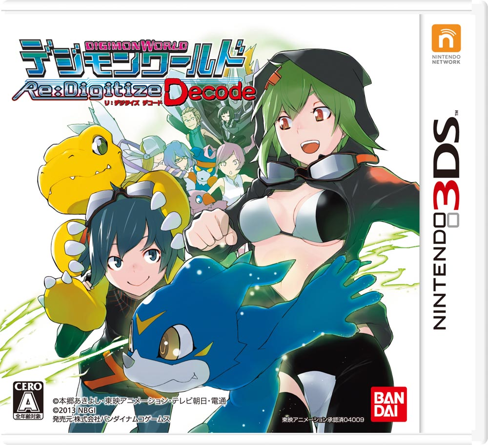 digimon world digivolution guide ds