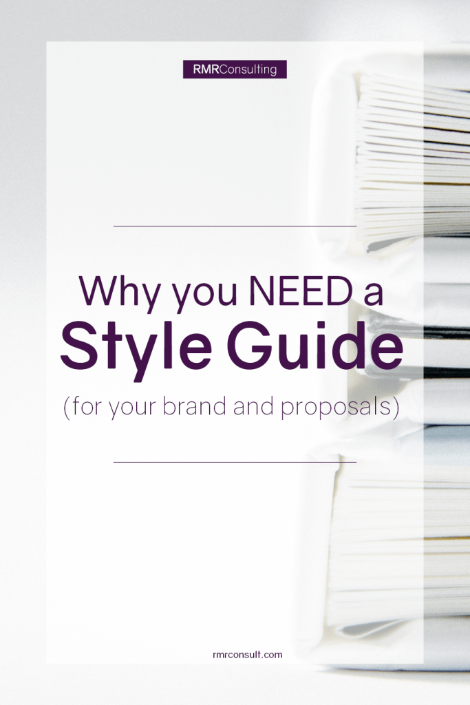 importance of a style guide